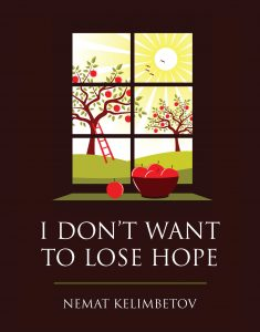 I Don't Want to Lose Hope: One life's journey, fight and triumph!